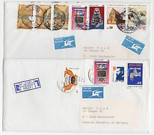 1980's ISRAEL 2 x Air Mail Covers NETANYA To ESCHWEILER GERMANY Multiple Stamp