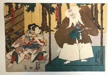 More details for antique original japanese woodblock print edo toyokuni iii utagawa 1786-1865