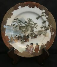 Japanese Antique Kutani Plate Figural and Scenic Depiction Marked Meiji Period