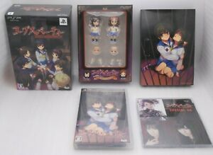 PSP Corpse Party Book of Shadows Limited Edition Japan PlayStation Portable