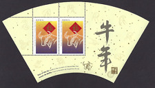 Canada   # 1630ai   SS      YEAR OF THE OX        Brand New 1997 Pristine Issue