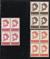 China Stamp 1967 W4 Long,Long Life to Chairman Mao (High value)3 X Blk Stamps OG
