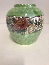 More details for vintage maling lustre ware vase 4541 may bloom / victoria green  1940s - lovely