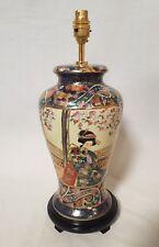 Oriental Porcelain Table Lamp 1764/3329