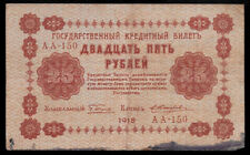 World Paper Money - Russia 25 Rubles 1918 P90 @ Vg With Ink Stains