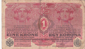 1 KORONA VG BANKNOTE WITH STAMP FROM SERBIA UNREADABLE  STAMP 1919