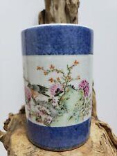Chinese  Famille  Rose  Porcelain  Penholder Penwasher