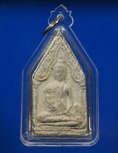 Thai Amulet KHUN PHAN KUMRNTHONG CHICKEN lp kuay pendant