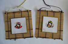 """(2) Japanese Handcrafted Paper Cut-Out Girl Bamboo Wall Hangings 4.25"""" x 4.5"""""""