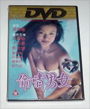 "Ozawa Madoka ""Don't Tell My Partner"" Rebecca Tong  RARE 1998 HK Mei Ah OOP DVD"