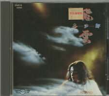 KITARO   -  SILVER CLOUD.   /   IMPORT.   JAPANESE PRESSING.