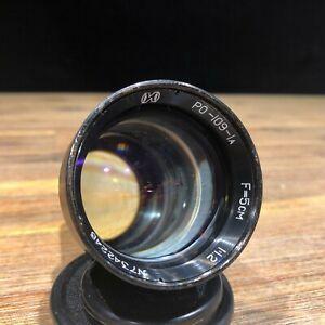Projection Lens 50mm F1.2 16KPA IPZ RO1091A 16mm Film - B99