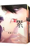 Kasane 【Japanese language】 Vol.1-14 set Manga Comics