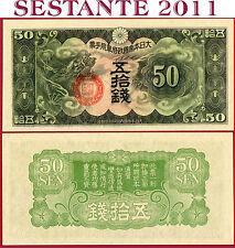 (com) CHINA  -  50 JEN nd 1938  -  Japanese occupation  -  P M14  -  UNC perfect