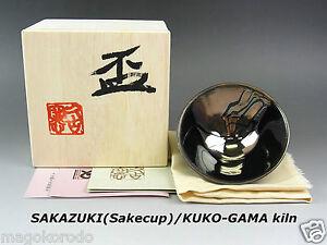 o5275,Japanese,Toshiyuki Suzuki, Lavender color pure steel glaze SAKE cup.