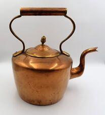 ANTIQUE BRITISH VICTORIAN COPPER TEA KETTLE BRASS TRIM