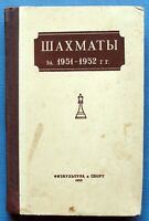 1953 Chess for 1951-1952 Rare Collection Russian Soviet USSR Vintage Chess Book