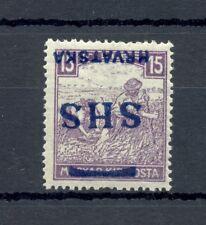 YOUGOSLAVIA 1916 -MI# 63 -- CV € 200++ ** MNH VF