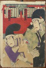 Estampe japonaise Tirage ancien Japon 19e siècle samouraï Japan