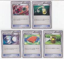 Pokemon Card XY Storage Box Promo 003/XY-P to 007/XY-P 5 Cards Set Japanese