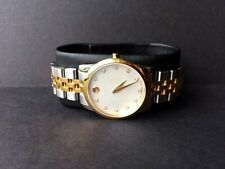 ✅New MOVADO 0606613 Museum Diamonds Mother of Pearl Dial Gold-Tone Ladies Watch