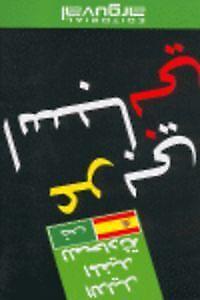 Guía práctica de conversación Árabe-Español. NUEVO. Envío URGENTE (IMOSVER)