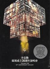Hacken Lee 30th Anniversary Concert 李克勤慶祝成立30週年演唱會 Boxset 7-Disc 4DVD 3CD 2017