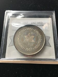 2017-1967 Canada Silver Proof Centennial 1 Cent
