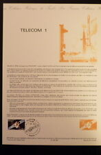 FRANCE MUSEE POSTAL FDC 26bis-84   TELECOM 1    3,20F   PARIS   1984