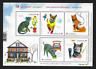 Canada Stamps — Souvenir Sheet — 2015, Love Your Pet: Cats & Dogs #2829 — MNH