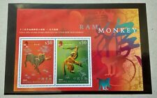 China Hong Kong 2004 Zodiac New Year Ram Goat Monkey Gold & Silver SS Mint