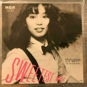 Mariya Takeuchi Sweetest Music 7 inches Analog record LP RVC Morning Glory