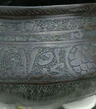 ISLAMIC 14/15THc PRODUCED IN THE REGION OF FARS BOWL OF EXCEPTIONAL RARERATY.