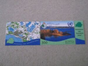 2002 Belarus International Year of Eco Tourism u/m Mi.429. C6