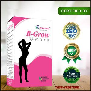 B-GROW AYURVEDA POWDER - WOMEN WEIGHT GAIN POWDER