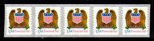 #3271 eagle & shield PNC5 #11111 - MNH