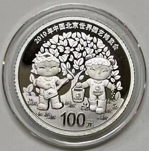 2019 China 100YUAN Coin Beijing World Horticultural Exposition Platinum Coin 3g
