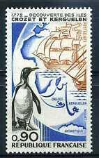 FRANCE - 1972 yvert 1704 - Pingouin, voilier - neuf**