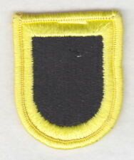 Army Beret Patch:  Hq, 509th Airborne Infantry Regiment - yellow merrowed edge