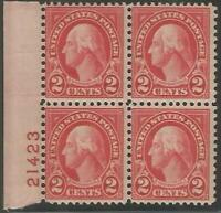 Plate block of 4 stamps. Scott #634 - 2 cent - Washington - 1926 - MNH