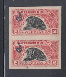 Liberia # O99 Mint Imperf Pair Fauna Civet