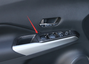 Carbon fiber style Inner Window Switch Panel Cover Trim For Nissan Kicks 17-20