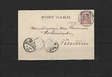 China - Incoming Mail, 1902, postcard from Singapore to Tientsin