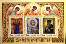 RUSSIA RUSSLAND 2000 Block 28 2000 Jahre Christentum Religion Gemälde MNH