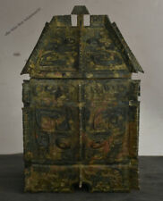 """14"""" Chinese Palace Old Bronze Beast Face Vessel Wine Food Square Case Fang Yi 方彝"""