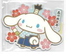Sanrio Cinnamoroll Gift Card Money Holder Set of 4 With Envelope Kimono
