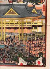 JAPAN: ANTIQUE WOODBLOCK PRINT / TENRIKYO CHURCH EXPANSION (NARA) / CA. 1914