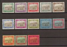 ST KITTS NEVIS 1923 SG 48/60 MINT Cat £1200