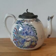 Antique Old 1800's English Teapot with Pewter Lid-Sea Shell Pattern