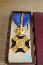 ANCIENNE MEDAILLE MILITAIRE  (REF B29)